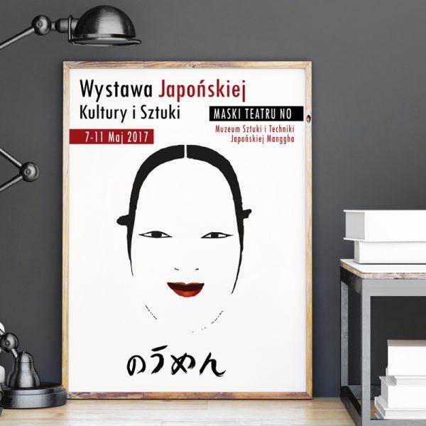 plakat2_ramka